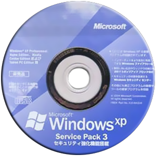 Download firefox 2 for windows xp sp2 cd casinori for Window xp service pack 3
