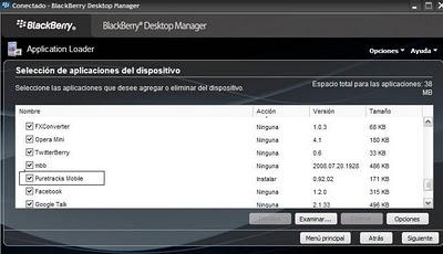 [instaland_desktopmanager.jpg]