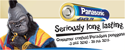 Panasonic Evolta 'Seriously Long Lasting' Contest
