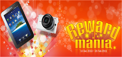Samsung 'Reward Mania' Contest