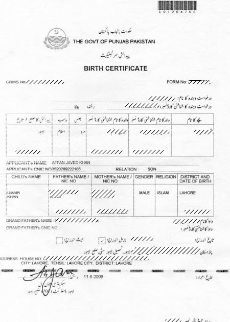 Escape pakistan how to get birth certificate yadclub Images