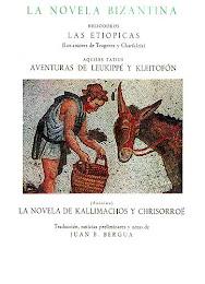 Novela  bizantina