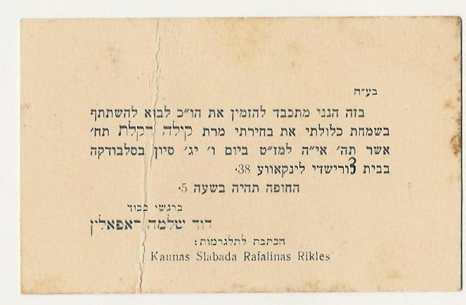 untitled.bmp shermilla's blog aishwarya abhishek on you tube abhishek bachchan,Abhishek Bachchan Wedding Invitation Card