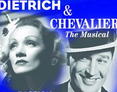 dietrich jewish singles Marie magdalene marlene dietrich  courageous adherence to principle and consistent record of friendship for the jewish people dietrich in  selected singles.