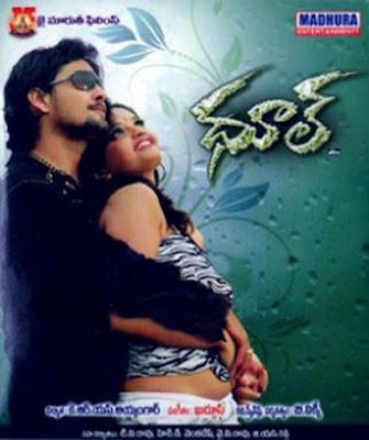 Image Result For Telugu Movie Mp
