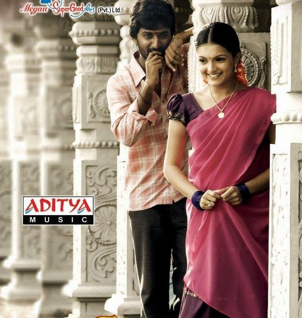 Image Result For Movie Mp Download