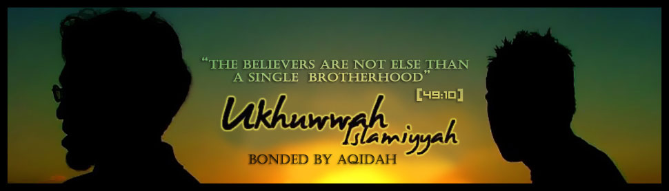 SHOUTUL IKHWAH