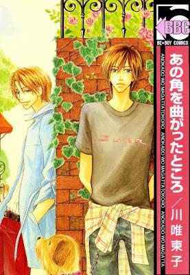 Ano Kado wo Magatta Tokoro Ano_kado_wo_magatta_tokoro_cover
