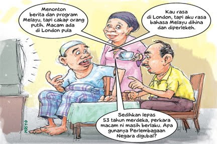 PENGIKTIRAFAN BAHASA MELAYU