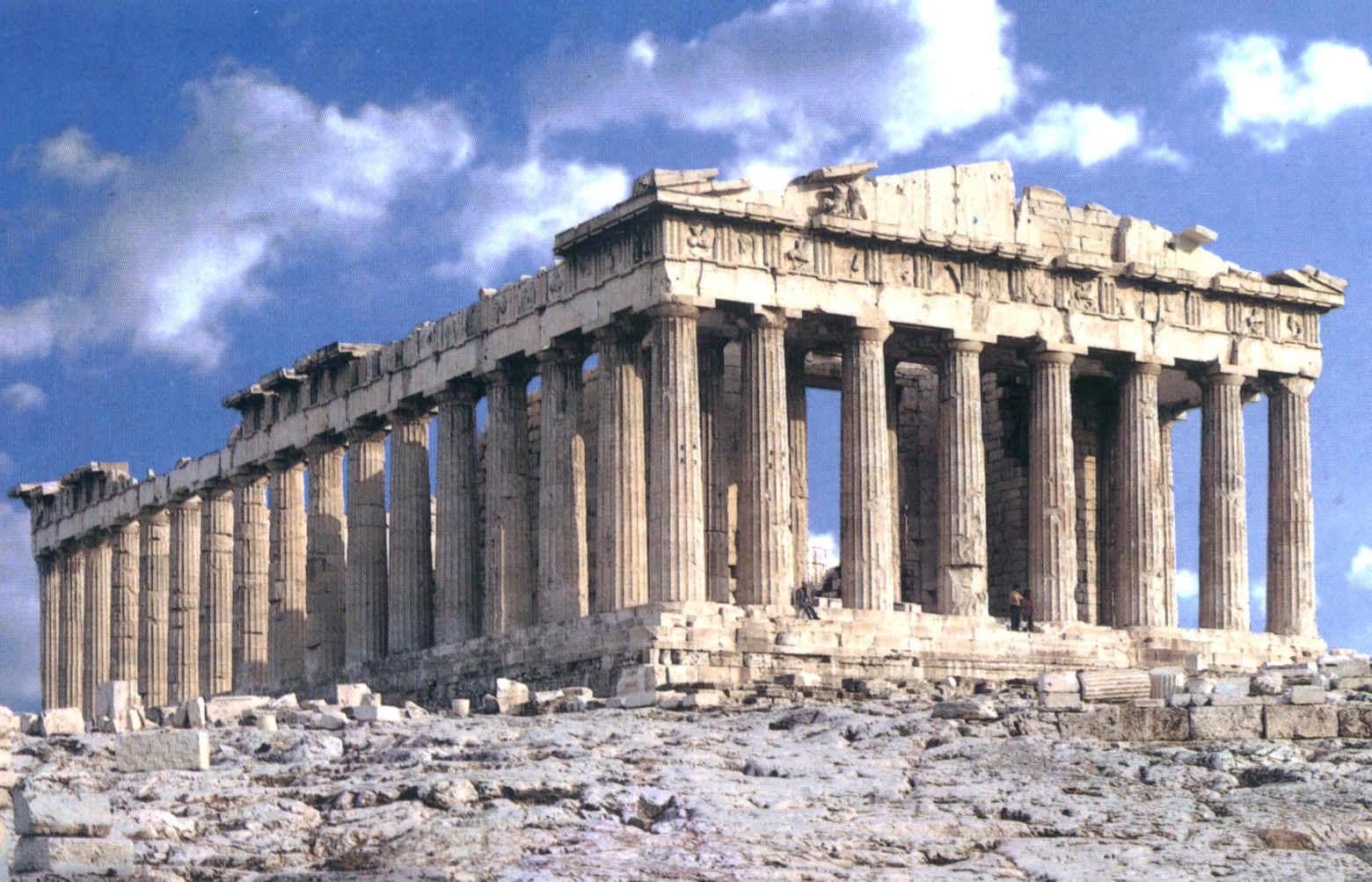 Aportes culturales griegos for Imagenes arquitectura