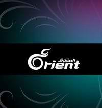 Orient TV – UAE شاهد البث المباشر قناة تلفزيون اورينت