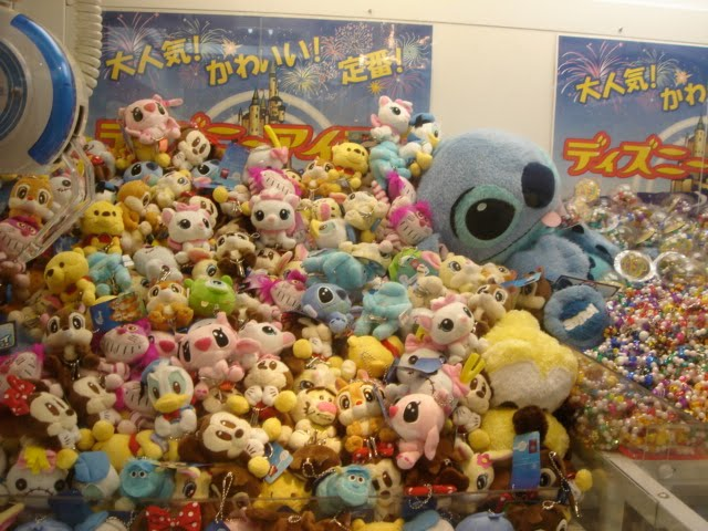 Japanese ufo catcher prizes for students