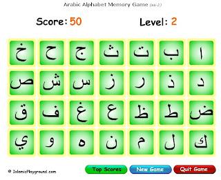Тренируйте и память, и знание алфавита