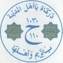 Wafaq Al-Habsyi