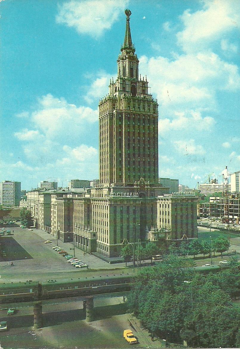 Nueva Moscu de Stalin ,arquitectura Sovietica - Página 2 Skanowanie0017