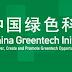 China es un polo de atracción para las tecnologías verdes