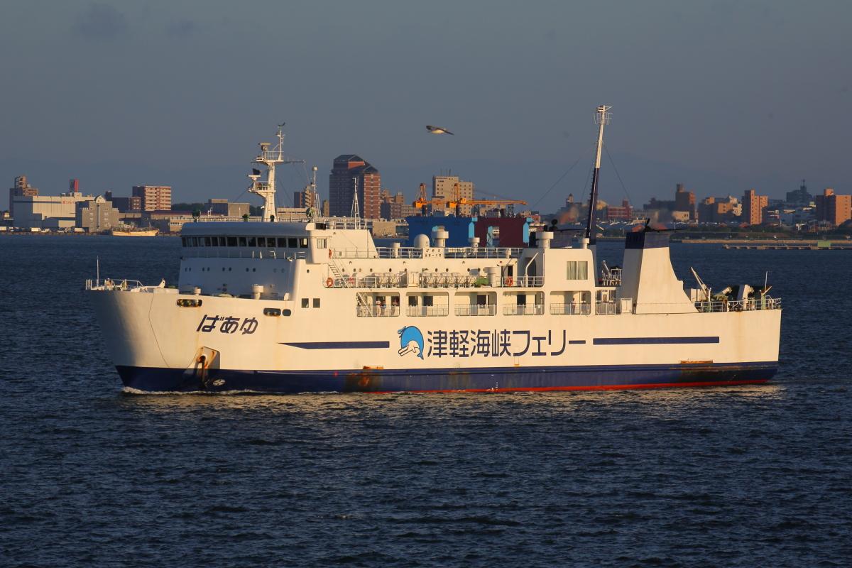 OkazyZone OkazyZone: ばあゆ 津軽海峡フェリー   ばあゆ 津軽海峡フェリー