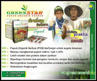 Greenstar pupuk organik bentuk serbuk