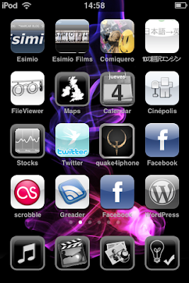 jailbroken ipod screenshots