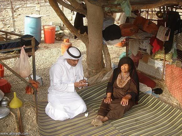 the other face of saudi arabia poor saudi old woman on