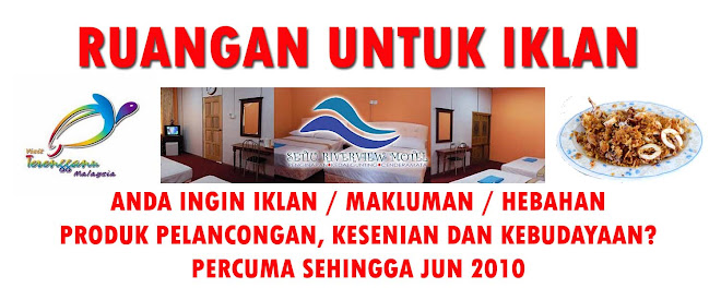 RUANGAN UNTUK IKLAN