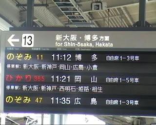 Kyoto Station (京都駅)- gare de Kyoto