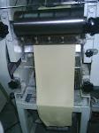 Mesin nipiskan tepung