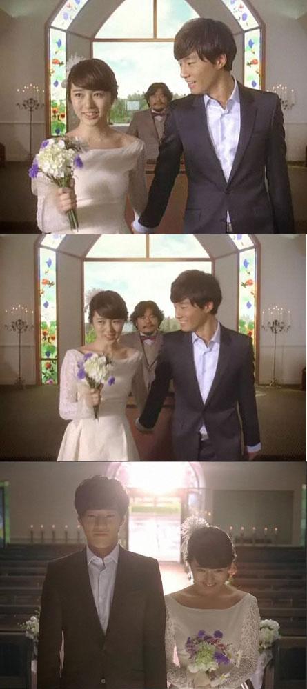 Yoon Eun Hye Wedding Dress