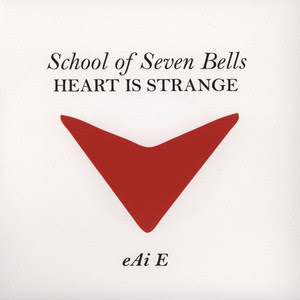 School of Seven Bells: Win a Copy of 'Heart is Strange' 7