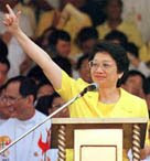 Cory Aquino, Corazon Aquino, People Power, EDSA Revolution