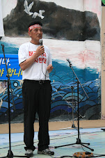 Gangjeong Mayor&#39;s Solidarity Message to Okinawa and the world