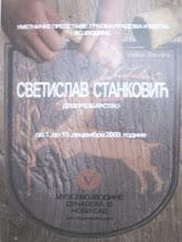 tema: umetnicke predstave grbova gradova i mesta Vojvodine