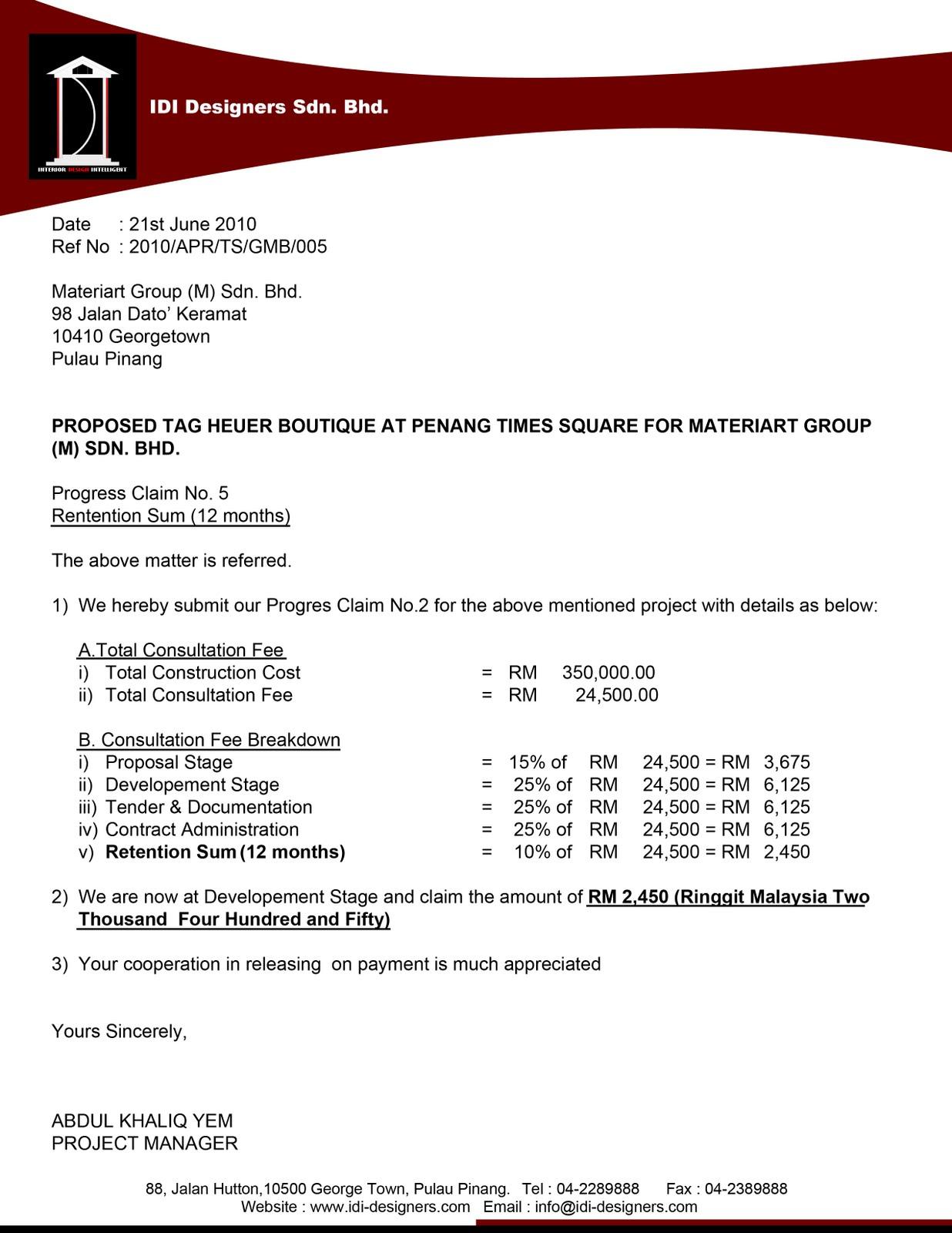 mobile bill claim letter sample claim negotiation letter doc claims