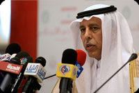 End Israel's occupation of Palestine, Qatar tells forum