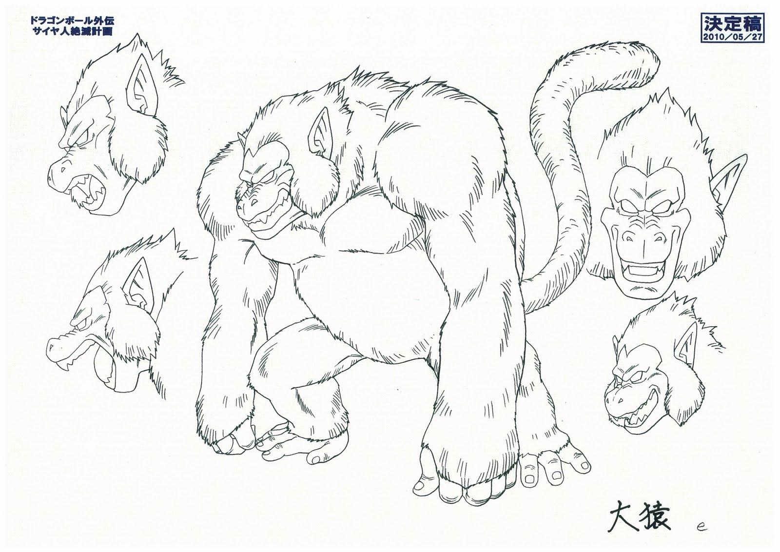 Character Design Dragon Ball Z : Otaku comment primeras imágenes de dragon ball z gaiden