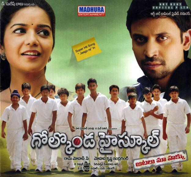 "Sumanth ""Golkonda High School"" full movie Hd"