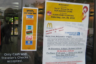 McDonald's credit cards