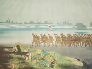 invasion of Guam
