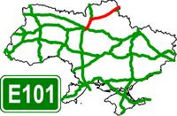 European Route Road E-101 Ukraine - Европейский автомобильный маршрут Е101