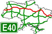 European Route Highway E-40 - Европейский автомобильный маршрут Е40