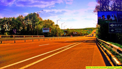Фото. Автомагистраль М05 - Е95 Киев-Одесса Украина - Photo. Highway M05 - E95 Kyiv-Odesa Ukraine