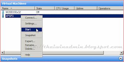 Start Virtual Machnine