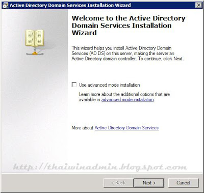 AD Domain Services Installation Wizard