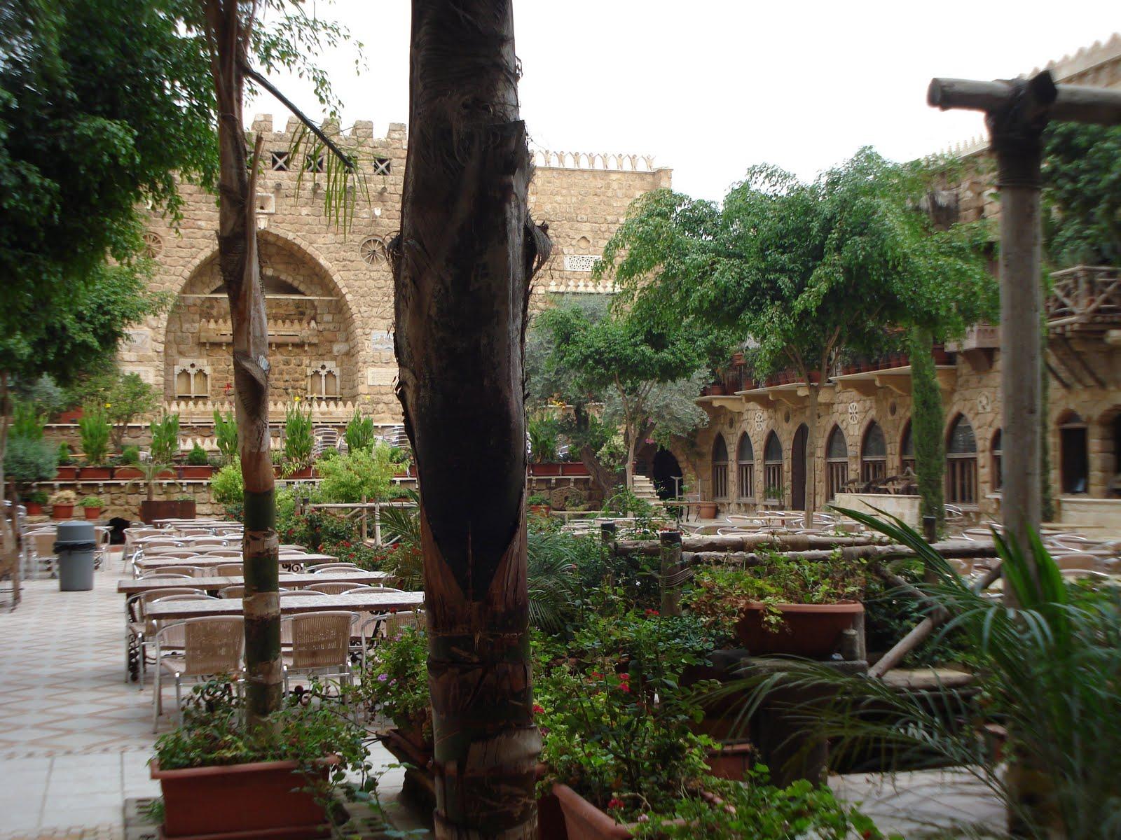 Assaha Ghobeiry Hotel in Beirut - agoda.com