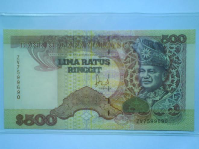 RM500 SIRI KE6 JAFFAR HUSSIEN (UNC)