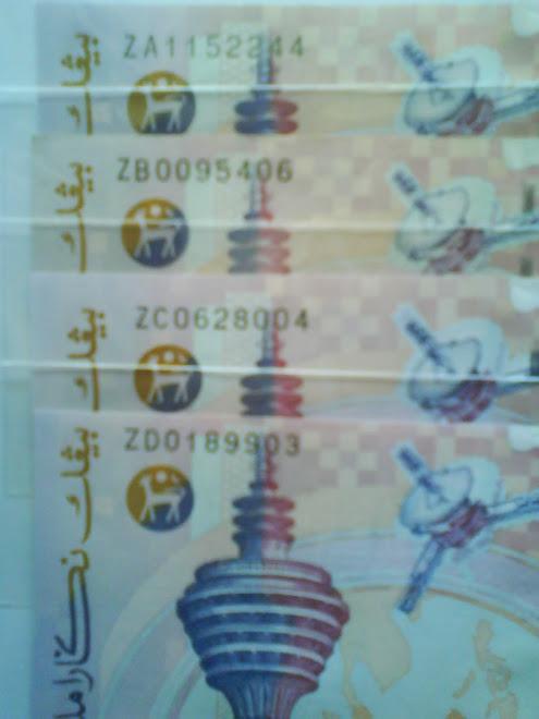 RM2 'REPLACEMENT ZA (UNC) /ZB (EF) /ZC (UNC) /ZD (UNC)