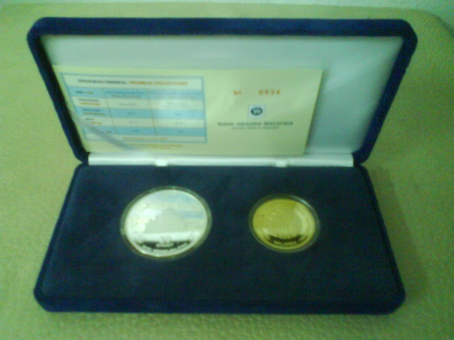 2003 COINS PROOF ANNUAL MEETING OF THE ISLAMIC DEVELOPMENT BANK (IDB)