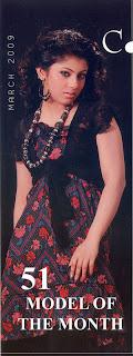 Natasha Perera