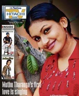 Muthu Tharanga