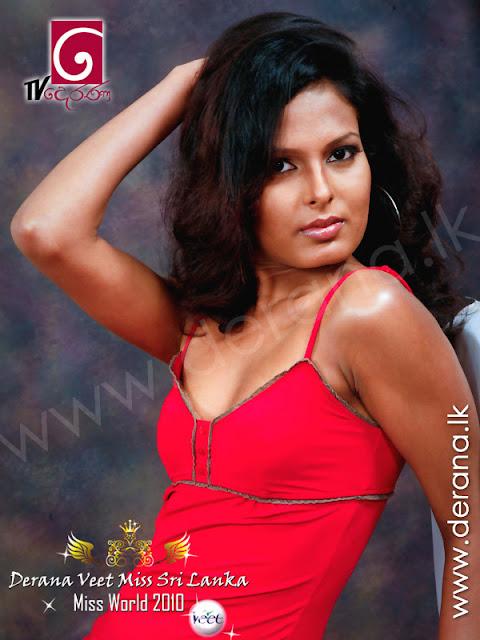 Shalini Rajepaksha